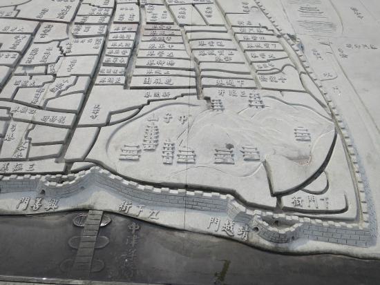 Jiangnan Great Wall: 展示模型