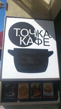 Cafe T.O.Ch.K.A.