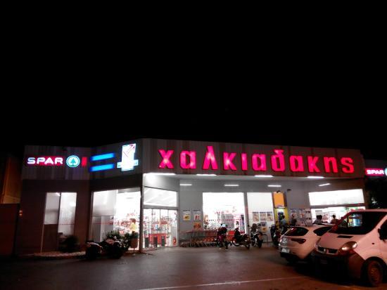 Malia Holidays : Супермаркет напротив отеля
