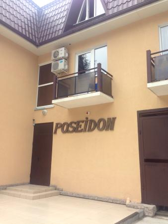 Foto de Hotel Club Poseidon