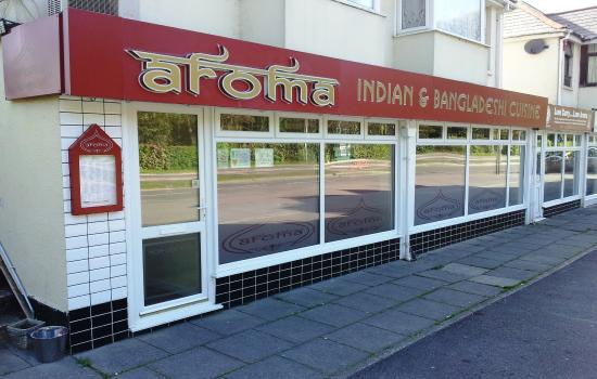 Aroma indian cuisine southampton restaurant reviews for Aroma indian cuisine