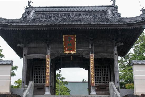 Kanjizaiji Temple : 山門(仁王門)