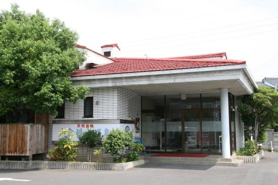Tokura Kanze Onsen