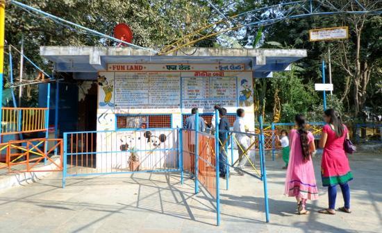 Children's Park: Ticket Window