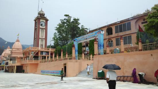 Parmath Niketan Temple