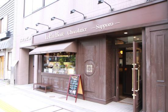 Le Petit Boule Chocolatier, Sapporo