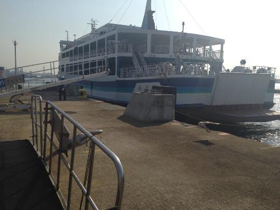 Kure Shuo Dock Terminal