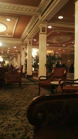 Concorde El Salam Hotel: reseption