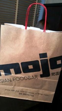 Mojo Asian Bar: מוג'ו לוגו