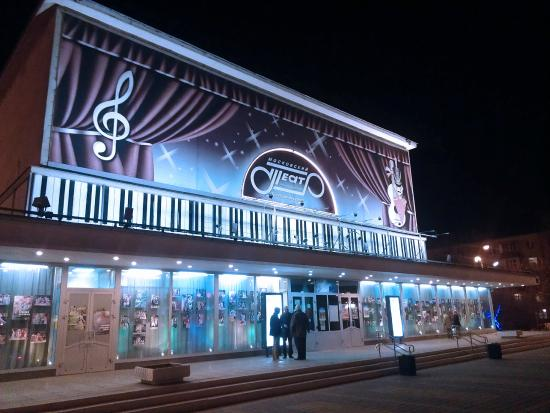 G. Chikhachev's Moscow State Musical Theater