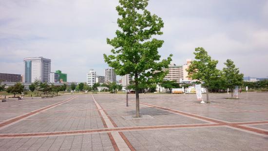 Hiroshima Minato Park