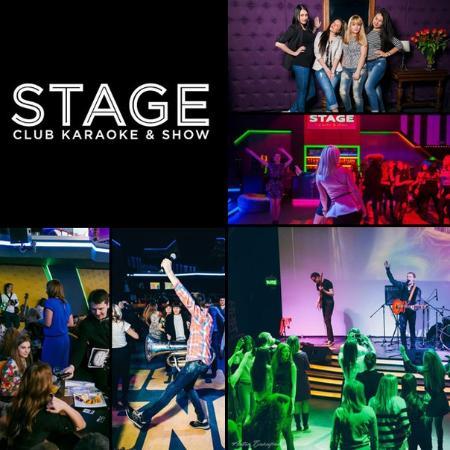 Club Stage Karaoke & Show