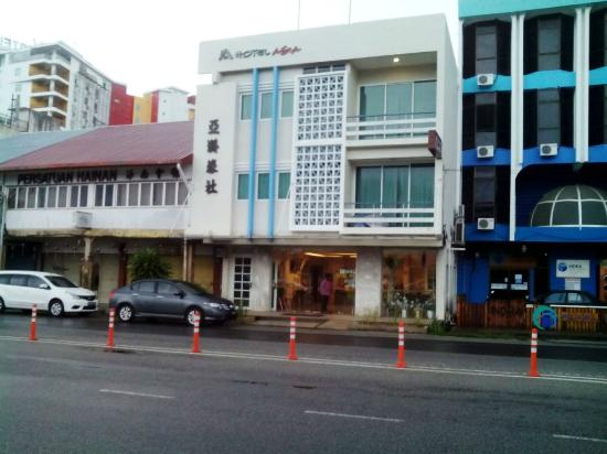 Hotel Asia Langkawi: View from the opposite side