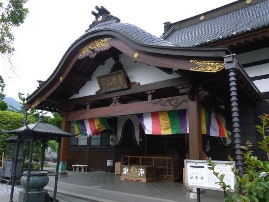 Aogokeyama Hochoji Temple - Pilgrimage No. 7