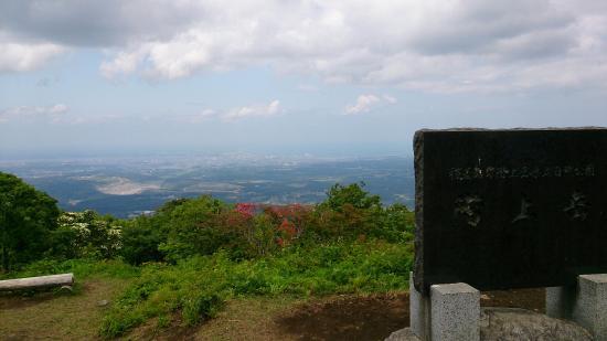 Mt. Hashikami