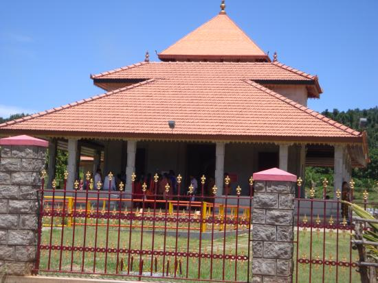 Chikmagalur, India: temple