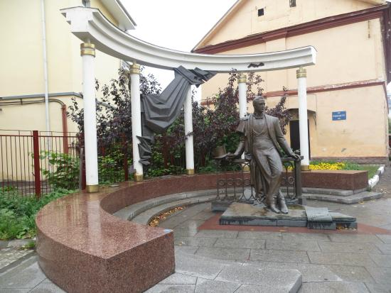 Sobinov Memorial Museum