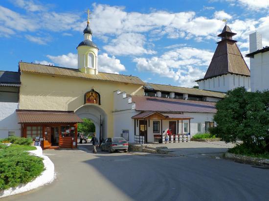 Holy Pafnutiev Borovsky Monastery