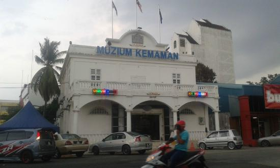 ‪Kemaman District Museum‬