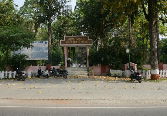 Bareilly, Indie: Entrance to Children's Park