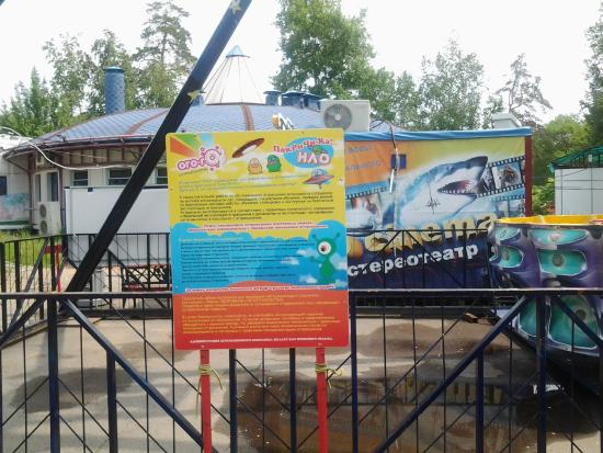 Ogo-Go Attractions Amusement Park