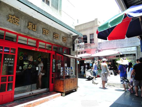 Zhongyang Old Street