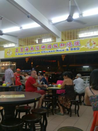 5 Star Hainanese Chicken Rice & BBQ Pork: 店内の風景