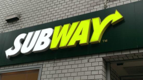 Subway Nishi Nakajima