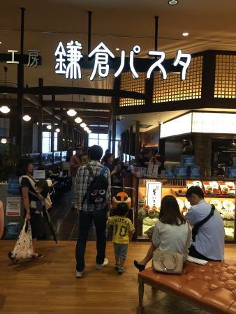 Kamakura Pasta, Aeon Mall Okinawa Rycom
