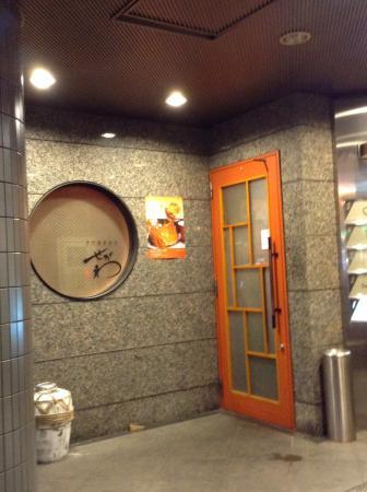 Hong Kong Kaisen Restaurant Segawa
