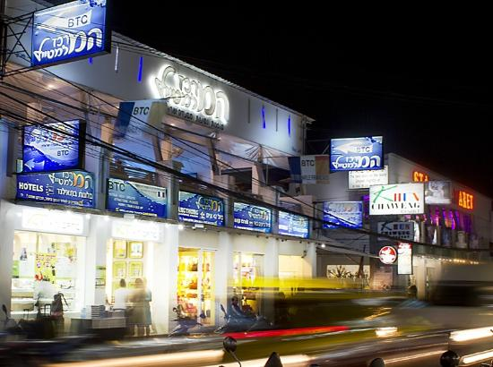 BTC Lametayel Samui Restaurant: סניף המרכז למטייל תאילנד קוסמוי