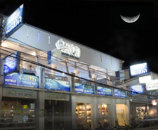 BTC Lametayel Samui Restaurant: המרכז למטייל תאילנד סניף קוסמוי