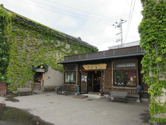 Taishougarasu Museum: 店入口2