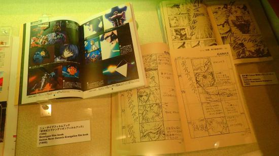 京都国際マンガミュージアム Picture