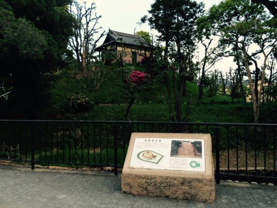 Gogazuka Tomb