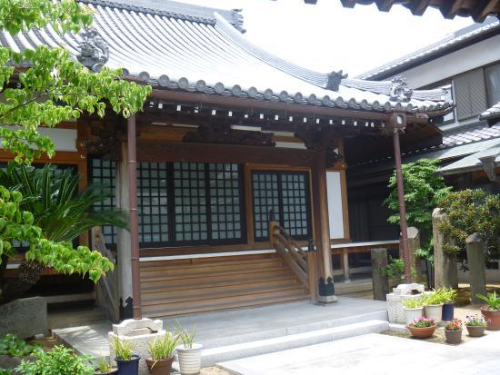 Hosenbo Temple
