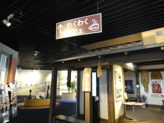 Kumamoto Shintoshin Plaza Tourist Information Center