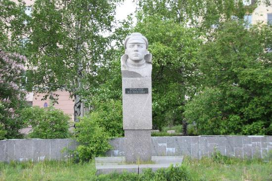 Monument to Roman Kulikov
