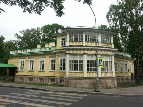 Pushkin Memorial Dacha Museum