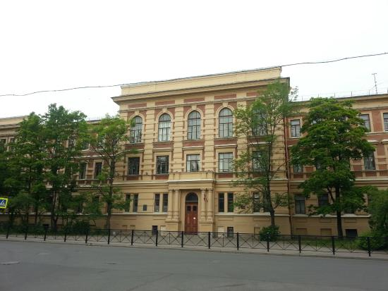 ‪Tsarskoye Selo Real School Building‬