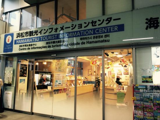 ‪Hamamatsu City Tourist Information Center‬