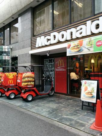 McDonald's Yoyogi