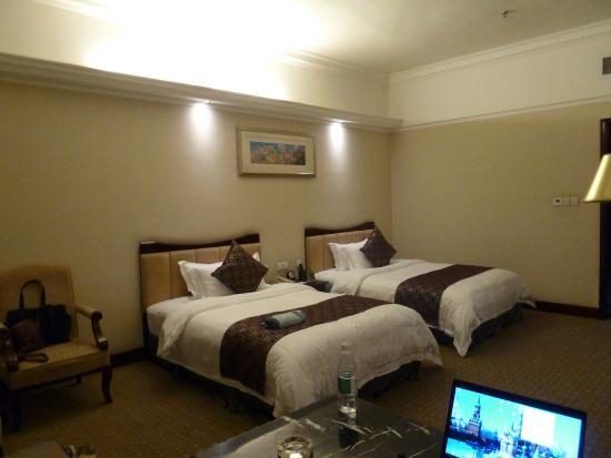 Phoenix City Hotel Guangzhou: Номер