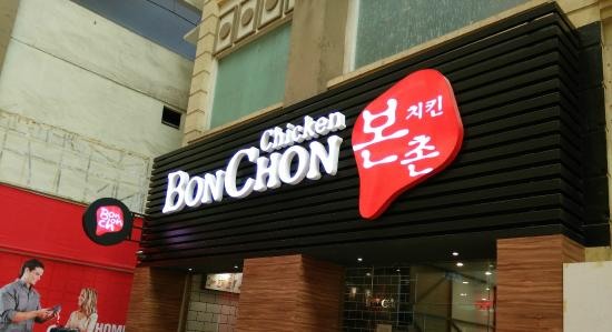 BonChon Chicken Batam