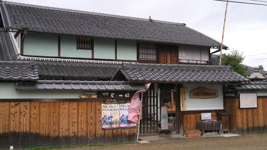 Kondo Machinami Preserved Exchange Center