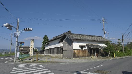 Omi Merchants local Museum