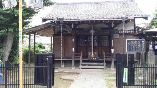 Nakai Shusse Fudoson