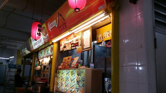 Kazan Japanese Cuisine