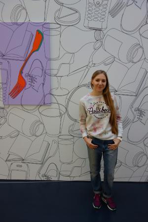 Arp Museum: Современное искусство..