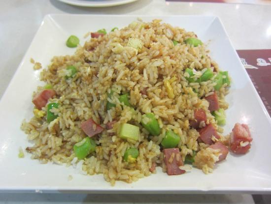 Heart Congee Restaurant: チャーハン(普通に美味しい)